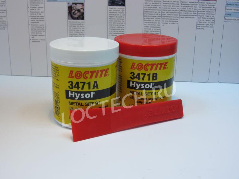 инструкция по применению Loctite 3471 - фото 9